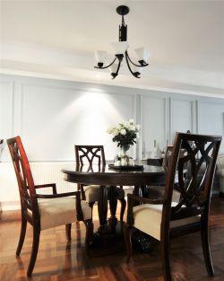 簡美式風格130平米三居餐廳實木餐桌椅擺設圖片