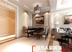 達潤時代逸城歐式97平二居室餐廳裝修案例