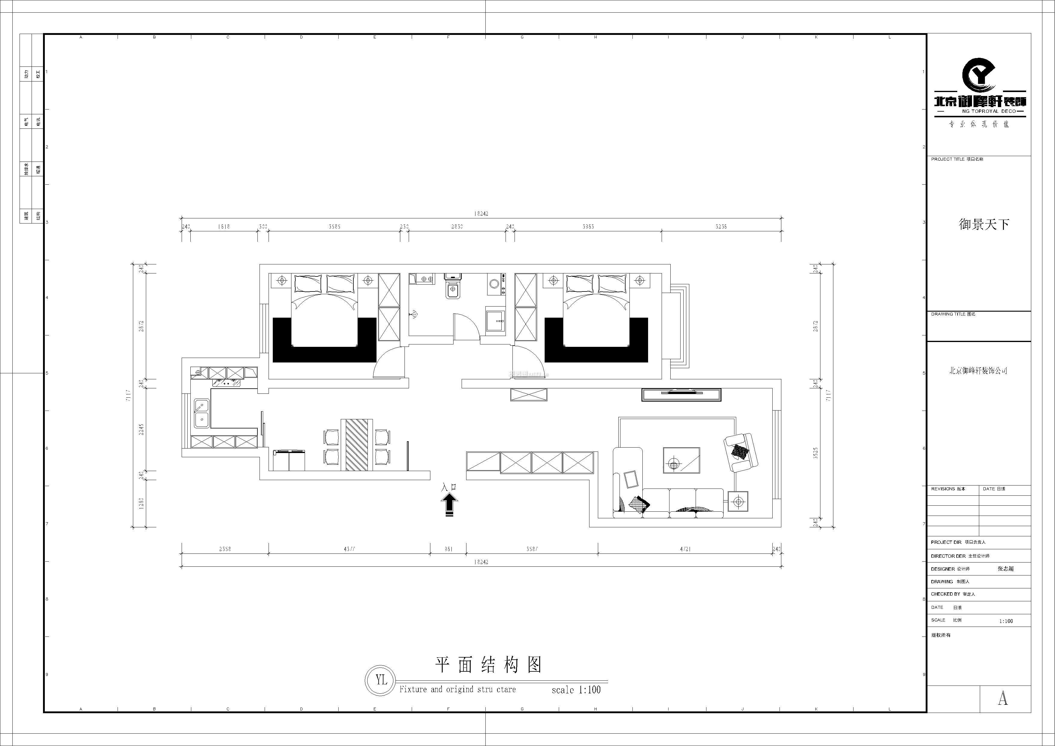 99平房屋装修平面结构图