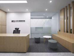 現代風格辦公室前臺接待區設計裝潢圖