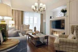 輕美式風格140平三室兩廳客廳設計圖