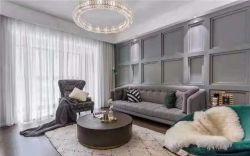 現代輕奢140平米四居客廳窗簾裝修實景圖片