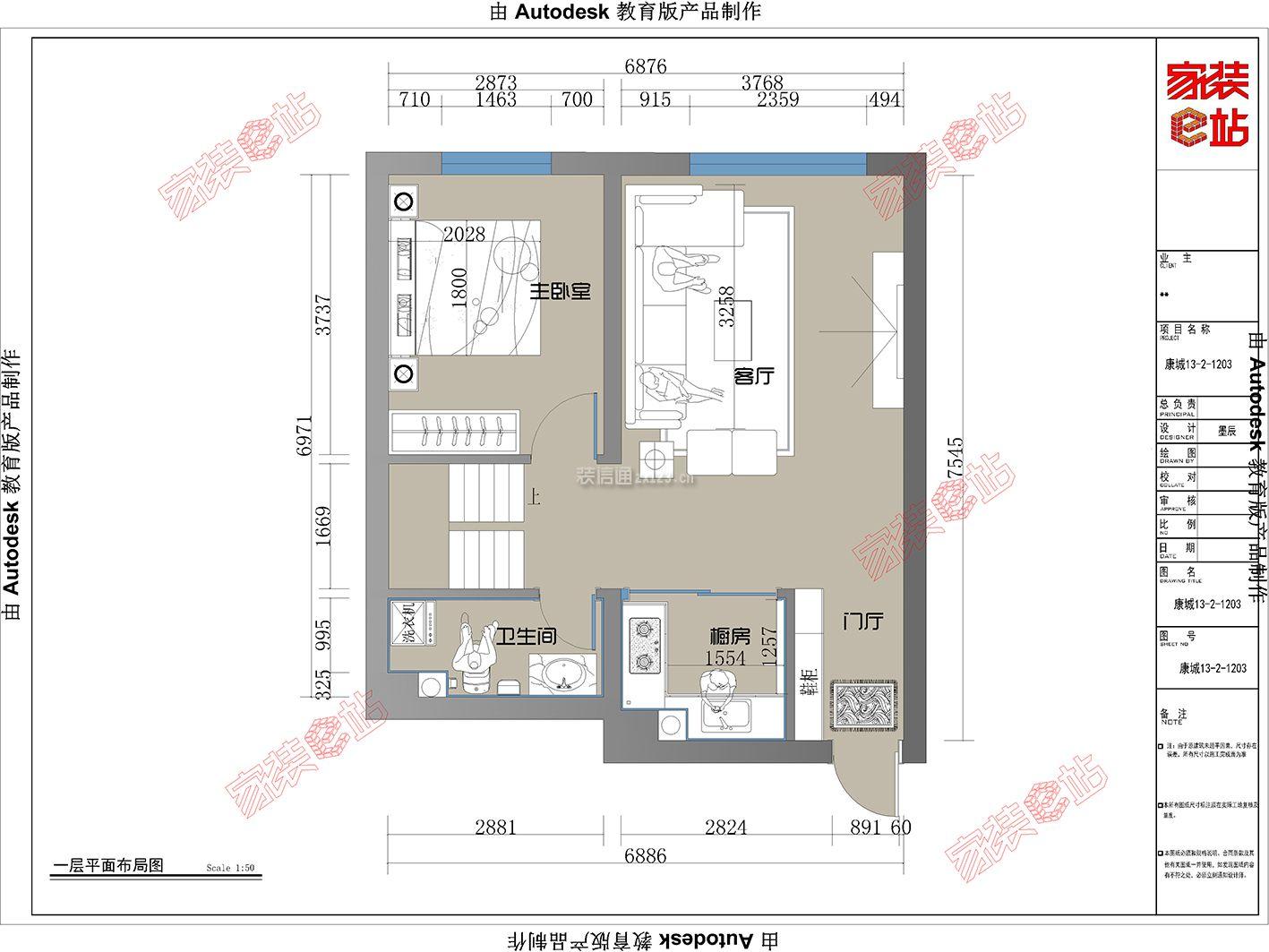 120平米复式楼户型设计图