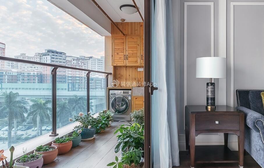 137平美式客厅阳台洗衣机柜设计装修效果图_装修123