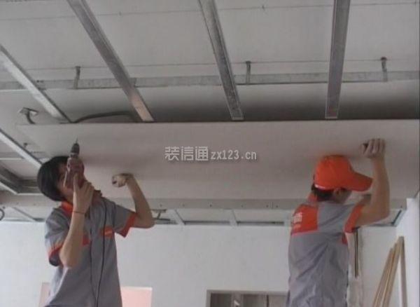 吊顶装修步骤详解