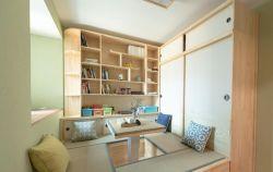 日式新房書房榻榻米升降臺裝修