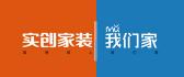 北京實創裝飾工程有限公司