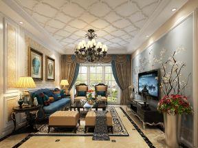 法式新古典客厅装修效果图 新古典客厅装修效果图欣赏