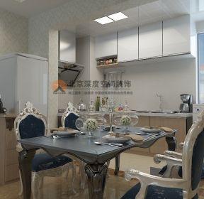 東涫首座洛可可歐式風格小戶型餐廳裝修效果圖-每日推薦
