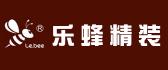 深圳乐蜂精装装饰设计工程有限公司