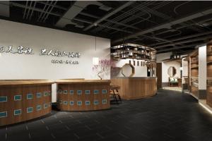 现代中式280㎡养生火锅店装修案例