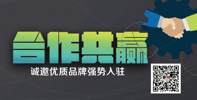 CCTV宣传片