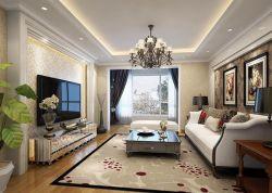 歐式風格三居室110平客廳裝修效果圖片欣賞