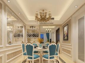 鸿园300平米别墅欧式风格餐厅装修设计图图片