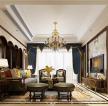 萬科云山300平米別墅美式古典客廳裝修效果圖