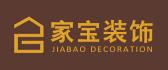 重慶家宝装饰公司