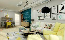 現代簡約風格二居94平客廳餐廳一體家裝設計效果圖大全