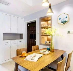 110平米三室一厅现代简约风格餐厅装修案例-每日推荐