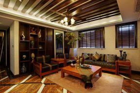 東南亞風格客廳設計 東南亞風格客廳裝修
