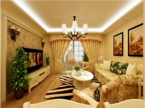 田園風格客廳裝修設計效果圖 田園風格客廳