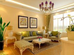 田園風格139平四居室客廳沙發裝修效果圖