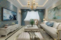 三居室110平歐式風格客廳裝修設計圖