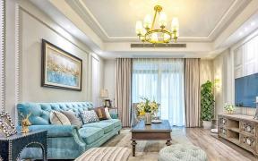 三居客厅装修效果图 现代美式风格客厅装修效果图