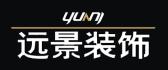 重慶远景装饰工程有限公司