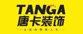 重慶唐卡裝飾公司