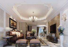 歐式風格客廳裝修圖 歐式風格客廳裝修效果圖