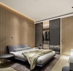 90平米三居室現代風格臥室衣柜裝修效果圖-每日推薦
