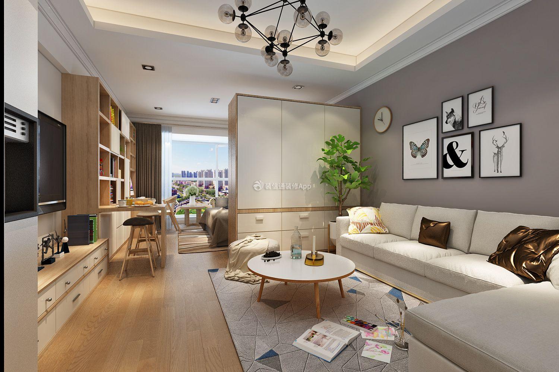 30平米的公寓改造