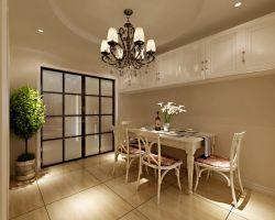 現代簡約風格三居120平餐廳裝修設計圖
