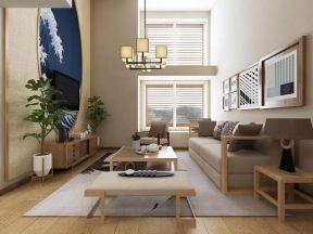 日式客廳裝修圖片大全 日式客廳裝修效果圖 日式客廳裝修圖片風格