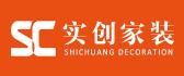 上海實創裝飾工程有限公司