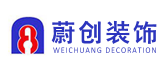上海蔚创建筑装饰工程有限公司