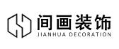 间画室内装饰设计(上海)有限公司