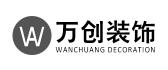 上海万创装饰建筑工程有限公司