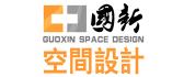 上海国新装饰工程有限公司