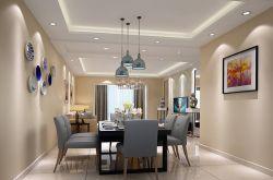 120平三居現代簡約風格餐廳裝修設計圖
