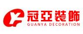 南京冠亚装饰工程有限公司