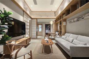 日式風格客廳裝修效果圖 日式風格客廳效果圖