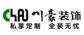 成都川豪装饰
