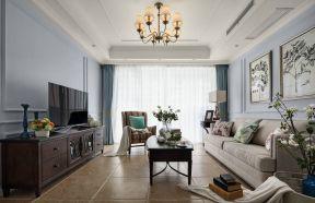现代美式风格客厅装修效果图 现代美式风格客厅