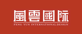 杭州風雲裝飾設計工程有限公司