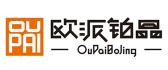 苏州欧派铂晶装饰工程有限公司