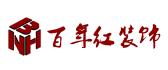 深圳市百年红装饰设计工程有限公司