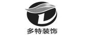 南京多特装饰工程有限公司