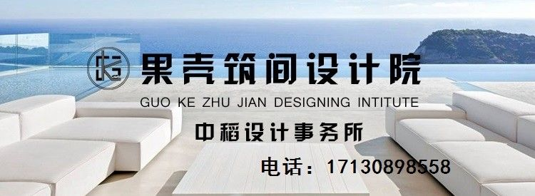 廣州果壳空間设计轮显广告