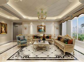 欧式风格客厅装修设计 欧式风格客厅装饰效果图